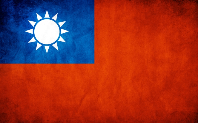 taiwan-flag-wallpaper-1