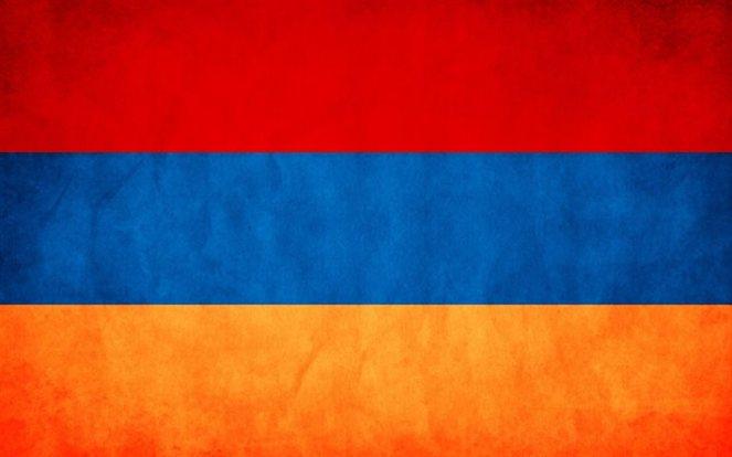 thumb2-armenia-flag-of-armenia-grunge